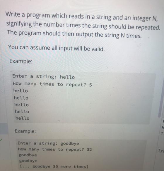 Multiplication homework helper